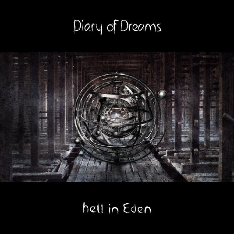 DiaryOfDreams_hell_in_Eden_vorschau_600